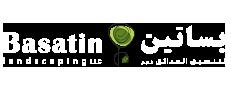 Basatin Landscaping